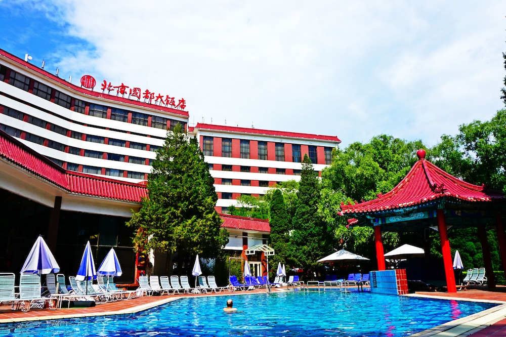 Featured Image, CITIC Hotel Beijing Airport