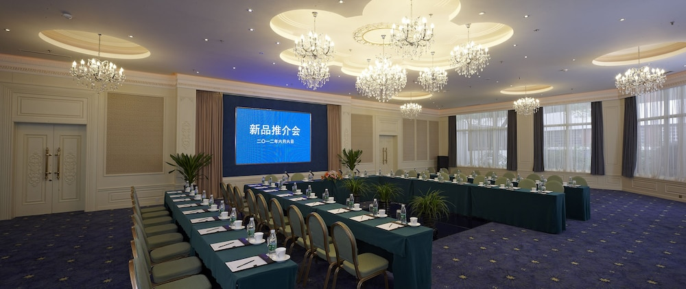Meeting Facility, CITIC Hotel Beijing Airport