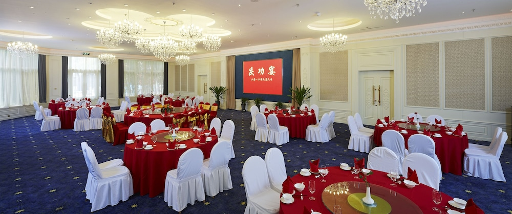 Banquet Hall, CITIC Hotel Beijing Airport