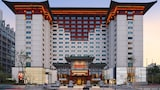 The Peninsula Beijing - Beijing Hotels