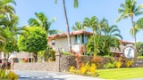 Days Inn Maui Oceanfront - Kihei Hotels