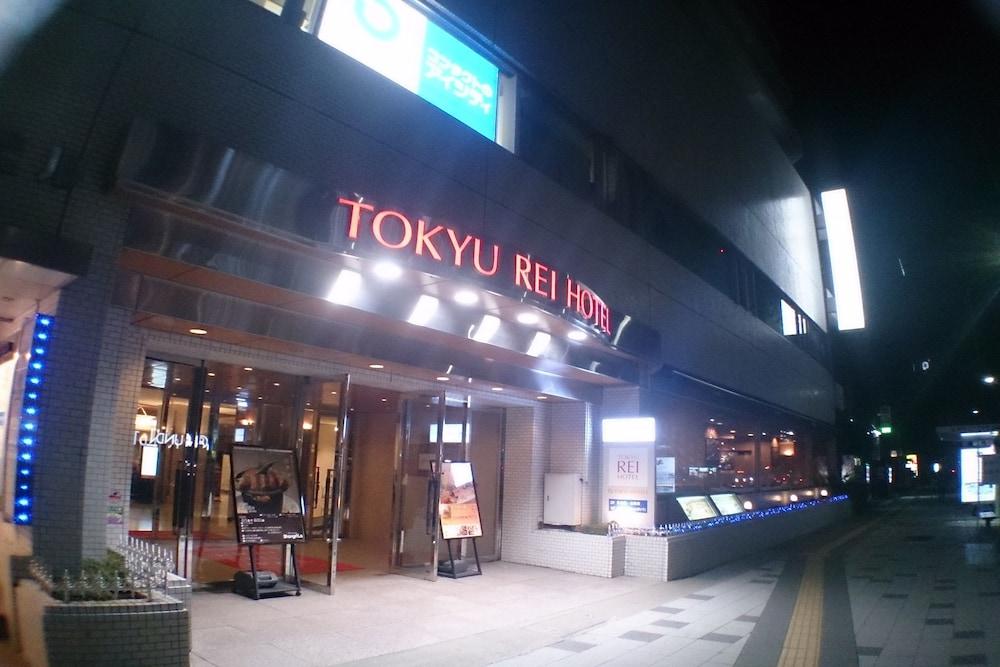 Kobe Sannomiya Tokyu REI Hotel: 2019 Room Prices $68, Deals