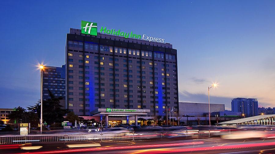 Holiday Inn Express Zhengzhou, an IHG Hotel