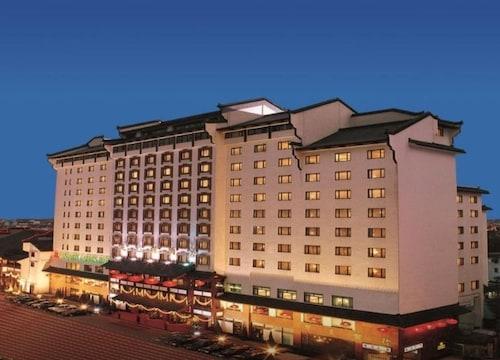 Jinling Mandarin Garden Hotel Nanjing