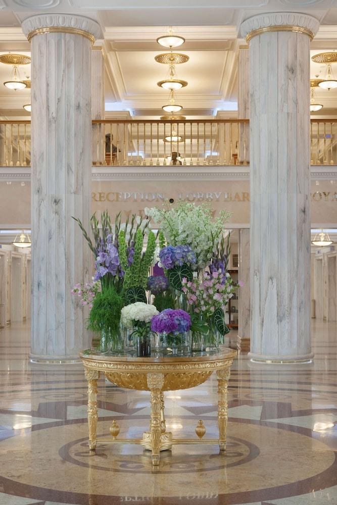 Lobby, Radisson Collection Hotel, Moscow