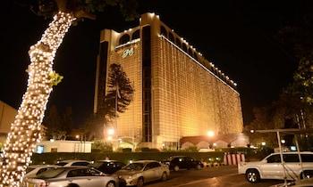 Pearl Continental Hotel Karachi - Reviews, Photos & Rates