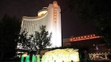 Beijing International Hotel - Beijing Hotels