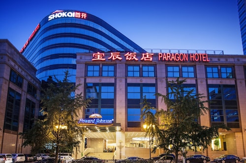 Howard Johnson Paragon Hotel Beijing