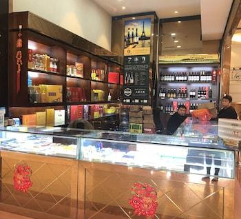 31 Zong Fu Street, Jinjiang, 610016 Chengdu, China.