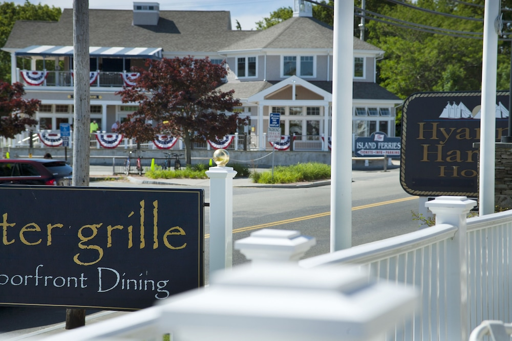 Dining, Hyannis Harbor Hotel