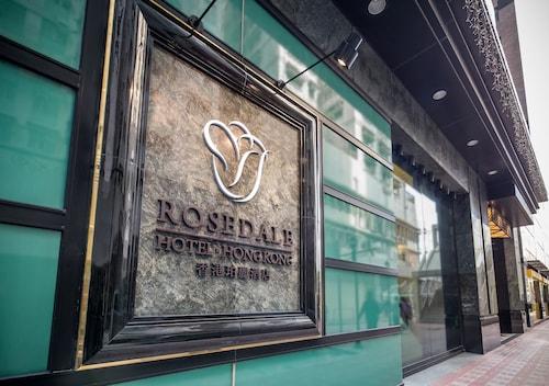 ローズデール ホテル 香港