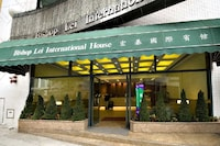 Bishop Lei International House (15 of 46)