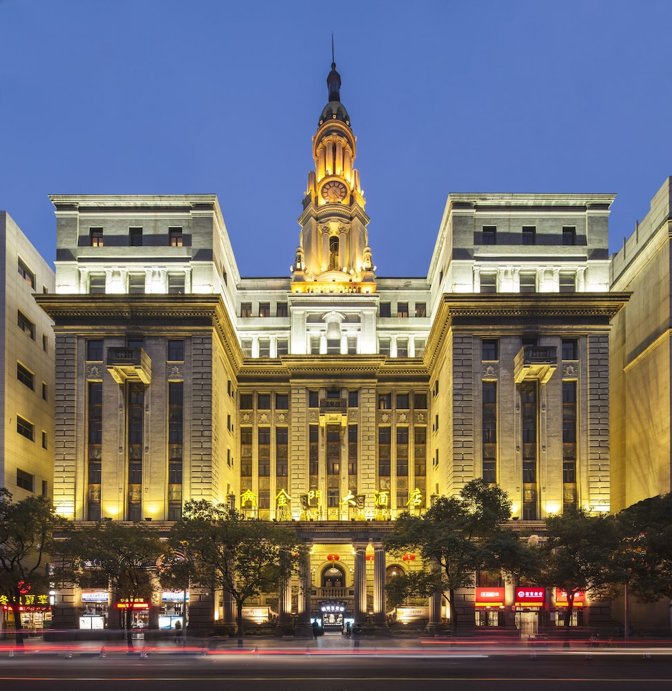 Jin Jiang Pacific Hotel Shanghai  2018 Room Prices  77