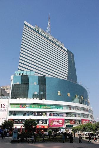 昆明新紀元大酒店