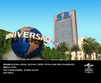 Hotel Keihan Universal Tower