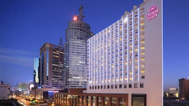 Crowne Plaza Kunming City Centre, an IHG Hotel