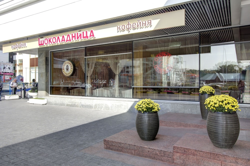 huge selection of d50de 1ccd3 Izmailovo Alfa Hotel in Moscow, Russia | Expedia
