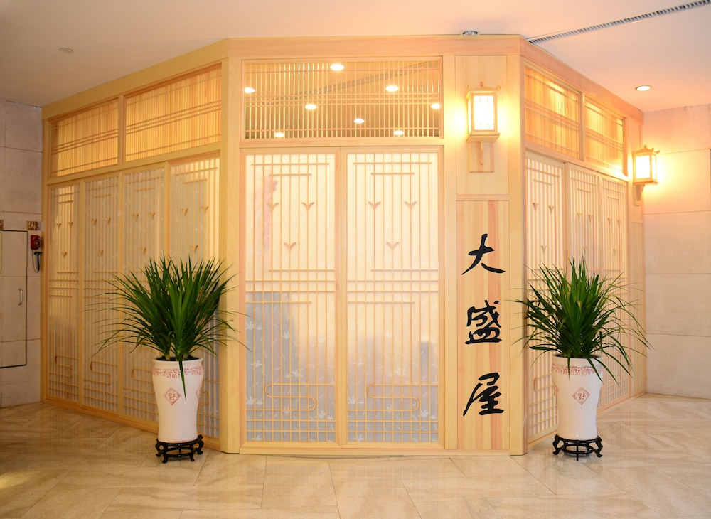 Property Amenity, Guangdong Hotel