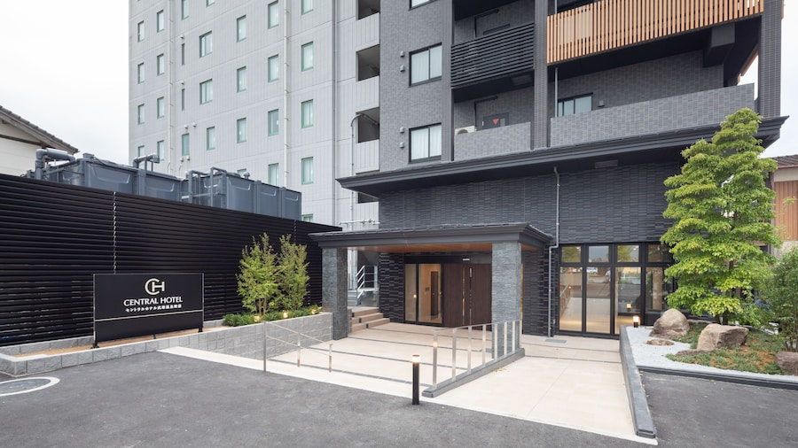 Central Hotel Takeo Onsen