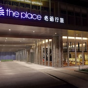 The Place Tainan