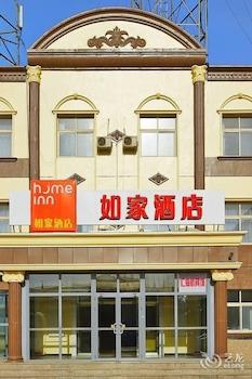 如家快捷酒店 (北京首都機場3號航站樓店)