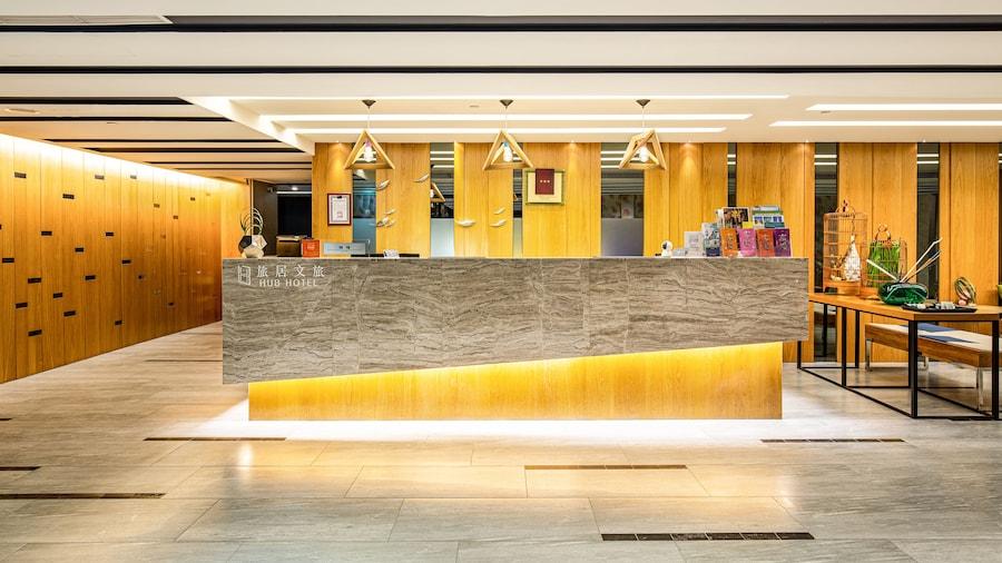 Hub Hotel – Kaohsiung