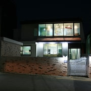 Front of Property - Evening/Night