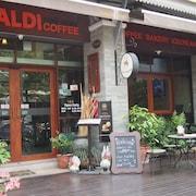 カルディ コーヒー ハウス