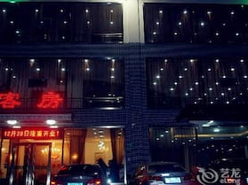 Qufu Shuanglong Business Hotel