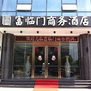 Fulinmen Business Hotel