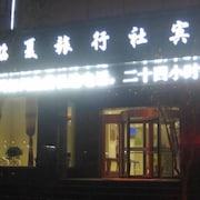 Linxia Travel Hotel