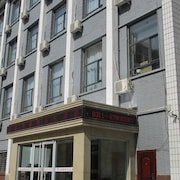 Rongyuan Business Hotel