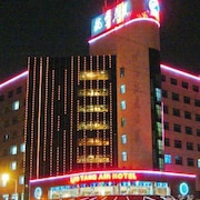 Luoyang Air Hotel