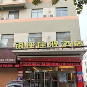 Grace Inn Zaozhuang Bus Station Branch