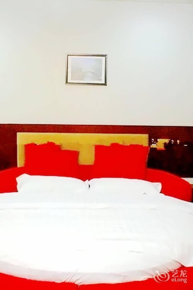 Xin huanghe business hotel dongying chine for Chambre commerce chine