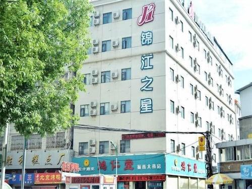 jinjiang inn dounan flower market chenggong square kunming 2019 rh expedia ca