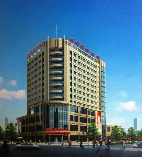 Xinxiang Linghai International Hotel