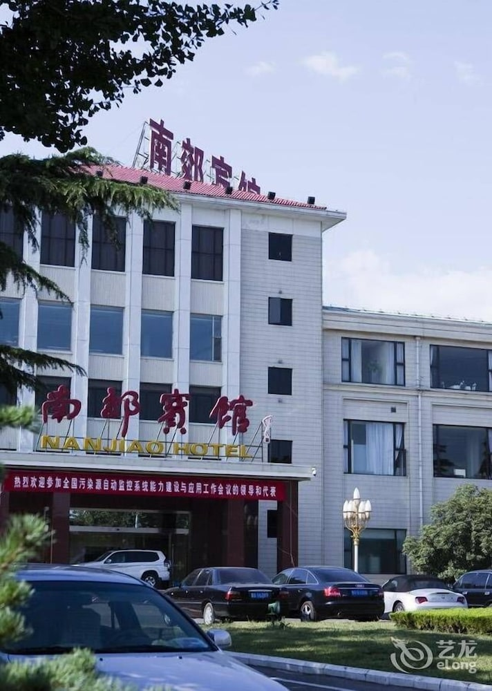 Jinan Nanjiao Hotel  Reviews, Photos & Rates  Ebookersm. Hangzhou Tujia Vacation Rentals Lingjun World. Svarta Manor Hotel. Oaks Pacific Blue Hotel. Brighton House Hotel. Hotel Celik Palas Thermal Spa. Etn Hotel. Blackbird Caye Dive Resort. Hotel Royal Orchid, Jaipur