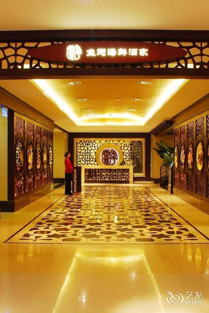 , Great International Hotel - Heyuan