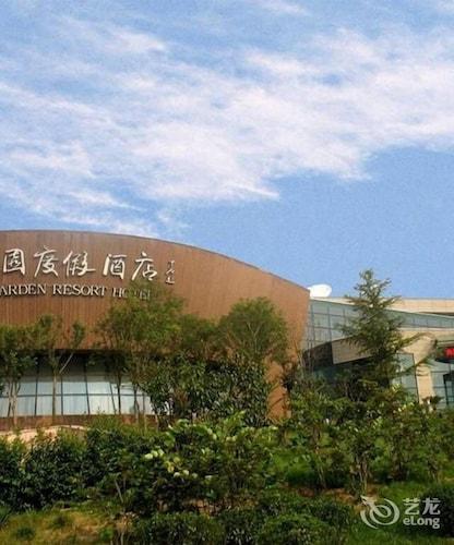 Jinan Accommodation with Spa: AU$92 Spa and Resorts | Wotif