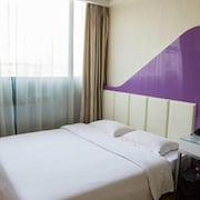 Changsha Shenggao Boutique Hotel