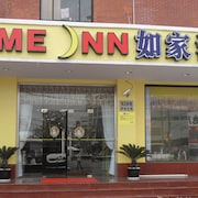 Home Inn Shanghai Huancheng East Road