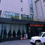 Meliyajin Business Hotel