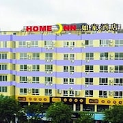 Home Inn Jiefang Road International Shopping Center - Sanya