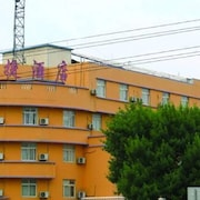 Happy Home Inn Binzhou Bohai 8th Road
