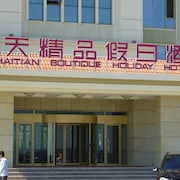 Hai Tian Boutique Holiday Hotel