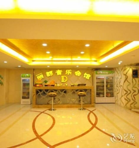 a look at the 1908 chinese hotel lidu hotel Book lidu hotel, kuqa county on tripadvisor: see 8 traveler reviews, 15 candid  photos, and great  no337 tianshan east road, kuqa county 842000, china.