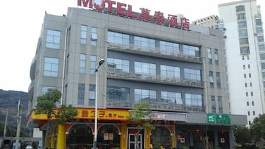 Motel 168 Huanglong Trade Area Branch