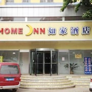 Home Inn-qingdao Fengshan Road Branch