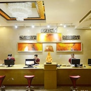 Haikou Holiday Plaza Business Hotel